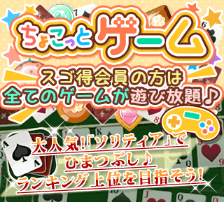 定番ゲーム・ソリティア・人気・ランキング・トランプ・スパイダー